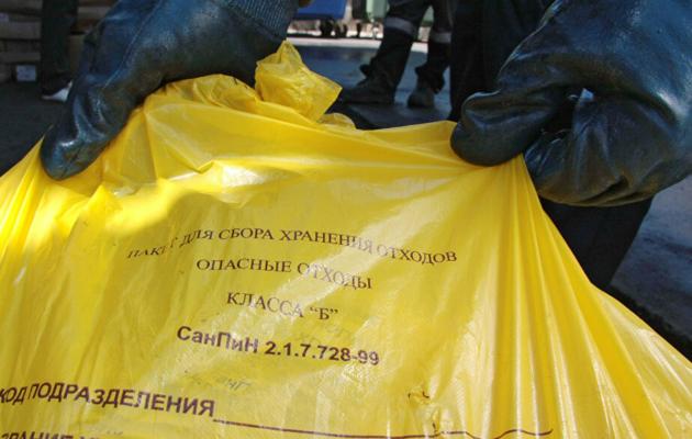 medicinskie othody klass b 4 15065734 630x400 - Опасные отходы в медицине: таблица классов, сбор и утилизация