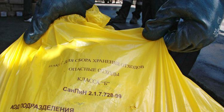 medicinskie othody klass b 4 15065734 750x375 - Опасные отходы в медицине: таблица классов, сбор и утилизация