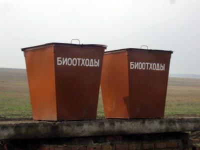 utilizaciya bioothody 1 18190851 400x300 - Порядок сбора и утилизации биологических отходов по ветсанправилам