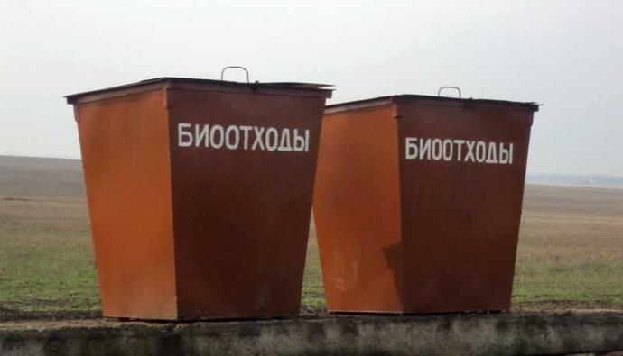 utilizaciya bioothody 1 18190851 690x395 - Порядок сбора и утилизации биологических отходов по ветсанправилам