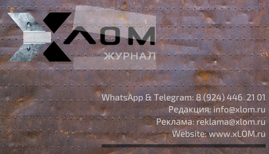 Alexander Aronowitz 1024x585 - Контакты